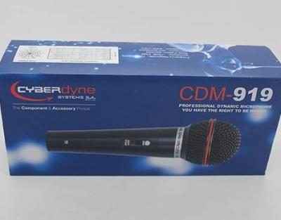 Cyberdyne CDM-919